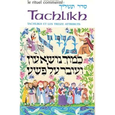Tachlikh / Les Treize attributs Collection le rituel commenté Artscroll