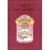 Le livre des Kiddoush grand format Hébreu Phonétique