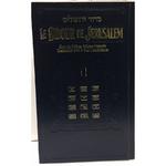 sidour de Jérusalem
