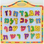 אלף-בית-Aleph Bet