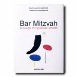BARMITZVAH_2048x