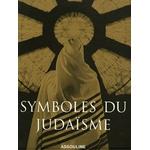 Symboles du judaisme 2