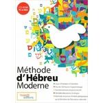 9782914084024-methode-hebreu-moderne_g