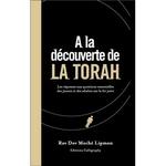 A-la-decouverte-de-la-Torah