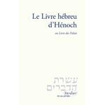 le_livre_hebreu_d_henoch-168x264