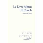 Le-livre-hebreu-d-henoch