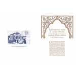 Le-livre-de-la-cuisine-juive-3
