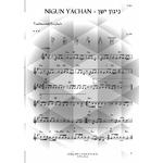 8 Nigun Yachan