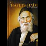 le Hafets Haim