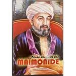 maimonide-prince-des-medecins