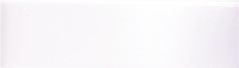 Ruban en satin double face 1M - Blanc - Choisir la taille