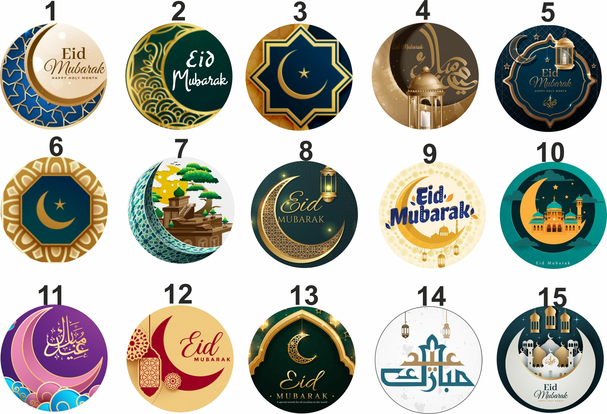 Disques en sucre– Eid Mubarak - Choisir le modèle