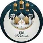 EID 8
