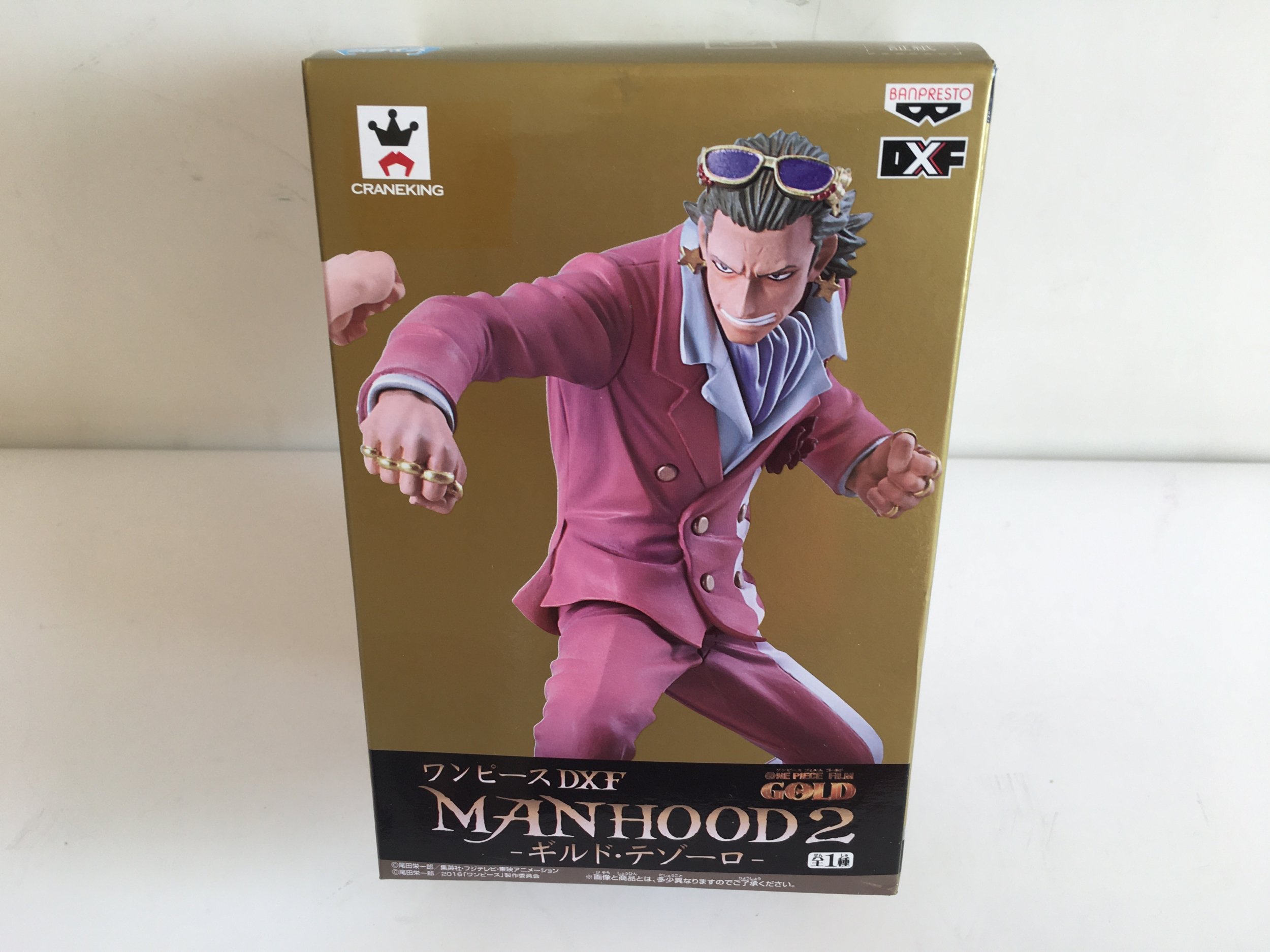 One Piece - Figurine Gild Tesoro DXF Manhood 2