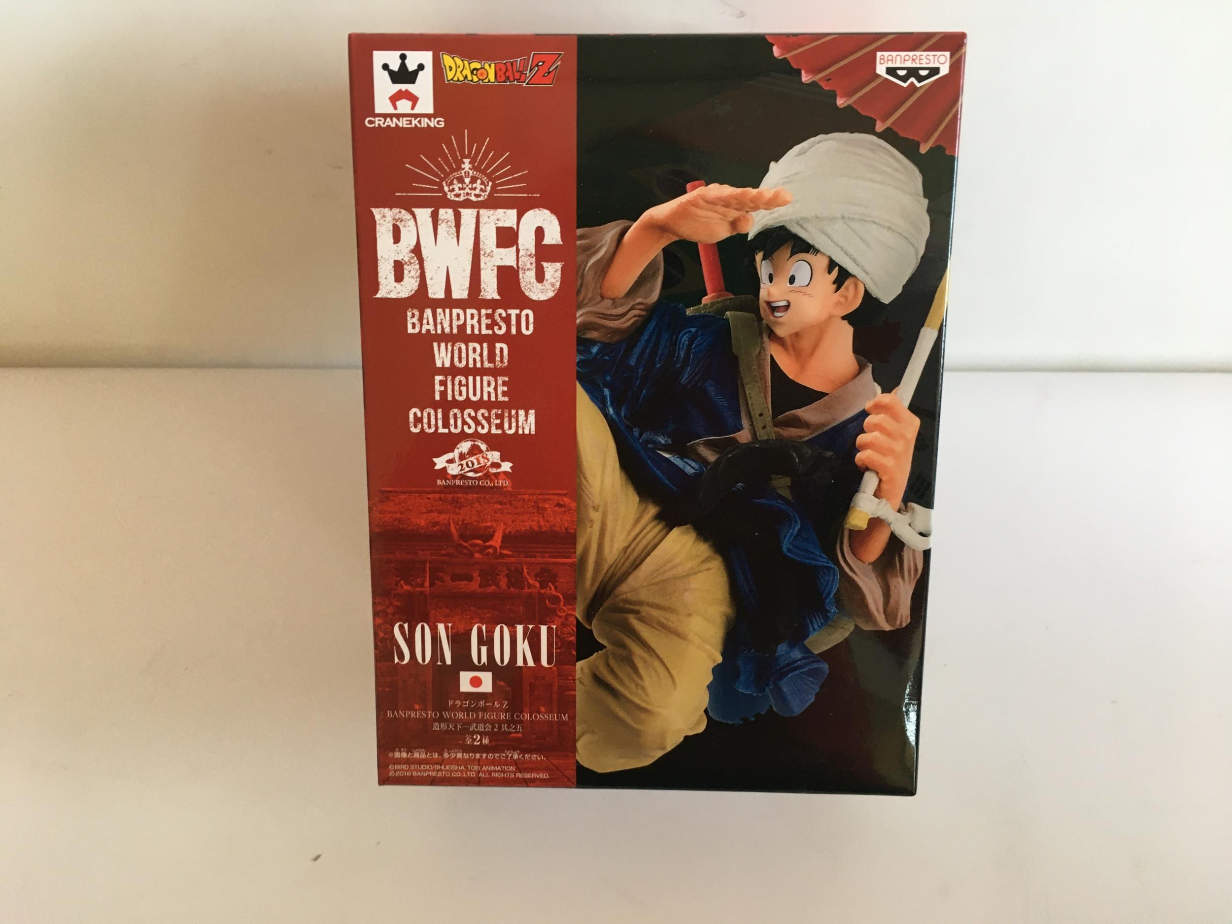 DRAGON BALL - Figurine de BWF Collection Son Goku 18cm