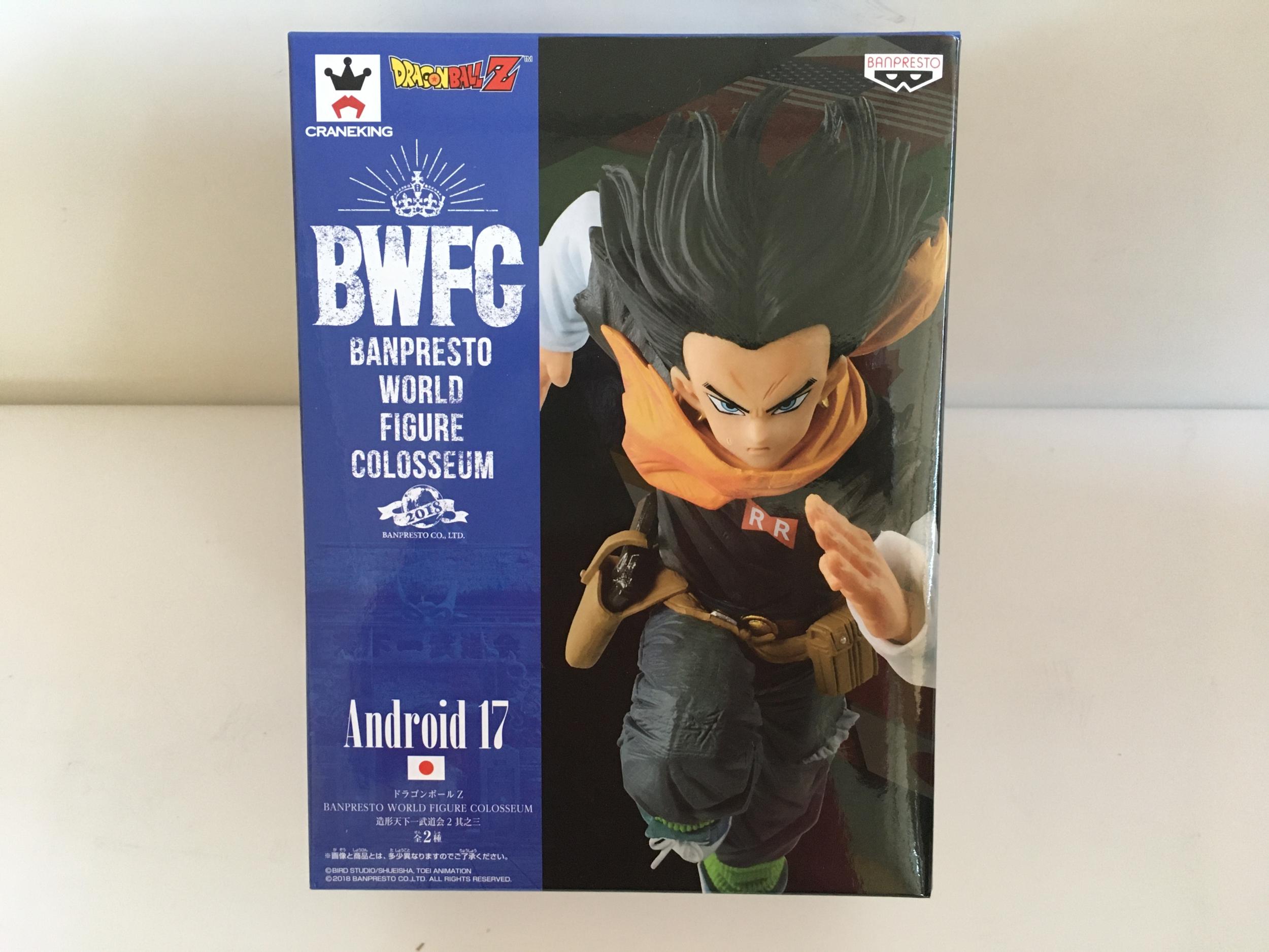 Figurine Dragon Ball BWFC Android 17 - 17 cm