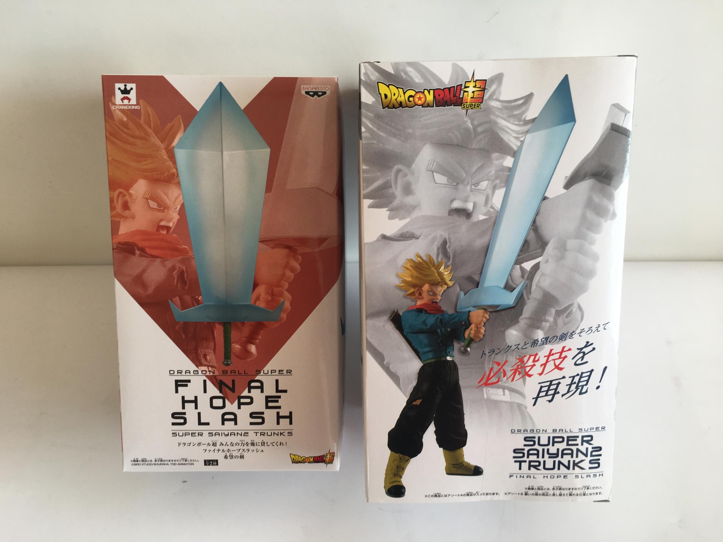 Super Saiyan 2 Trunks & Blade Of Hope   Figurine en PVC - Taille env. 24 cm avec socles  Sous licence officielle Dragon Ball