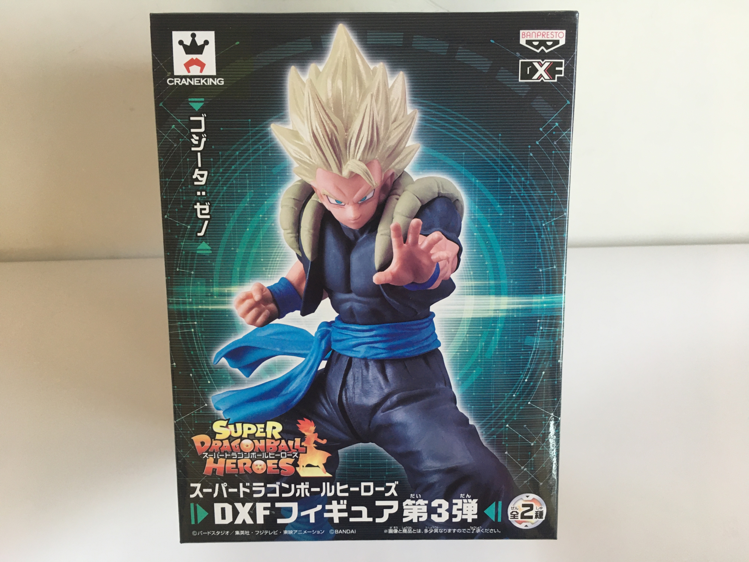 Banpresto- Dragon Ball Super Heroes DFX gogeta Xeno