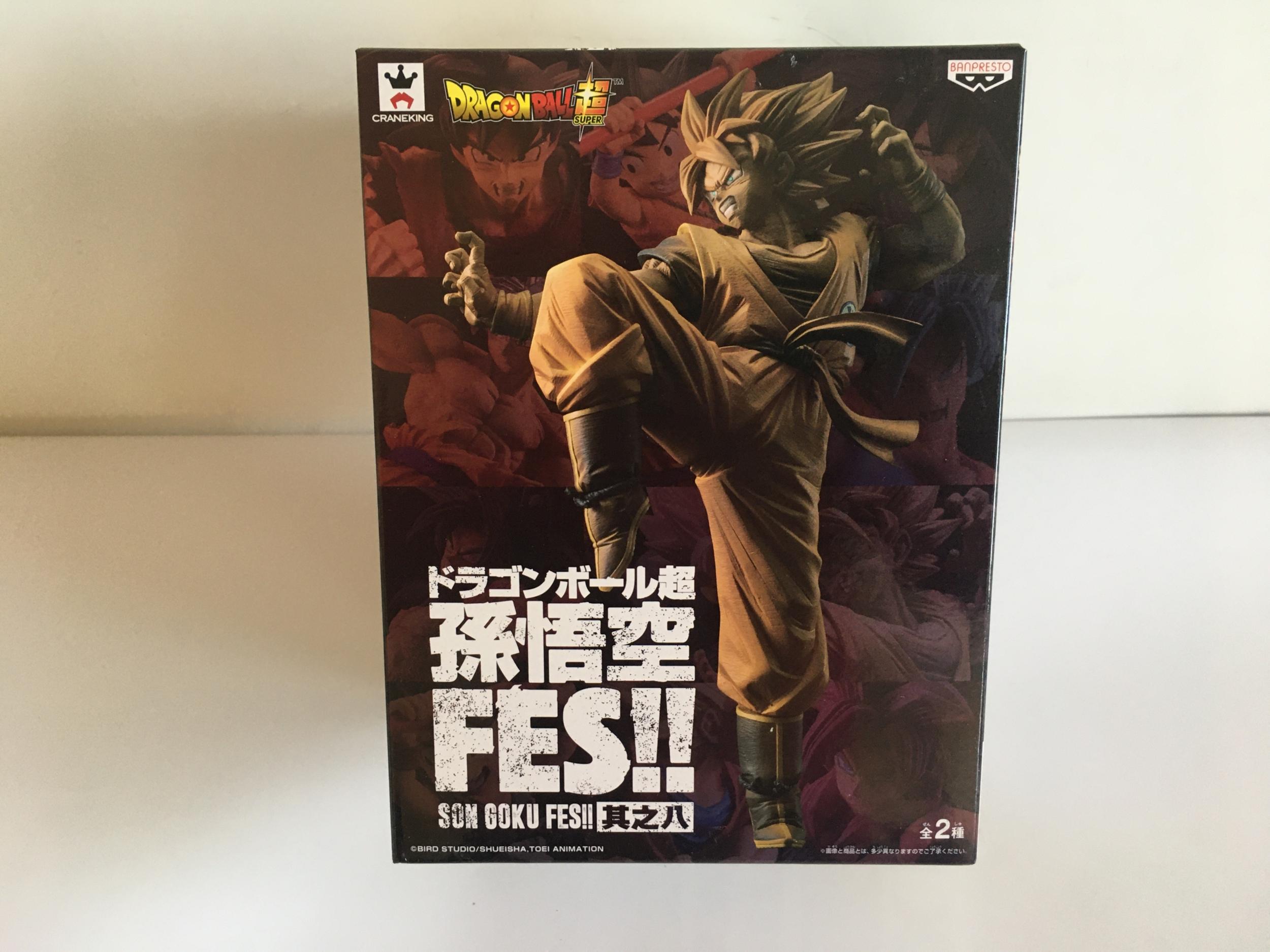 Figurine Banpresto Dragon Ball Z - Son Goku Fes!! Vol8 : Super Saiyan Son Goku Golden