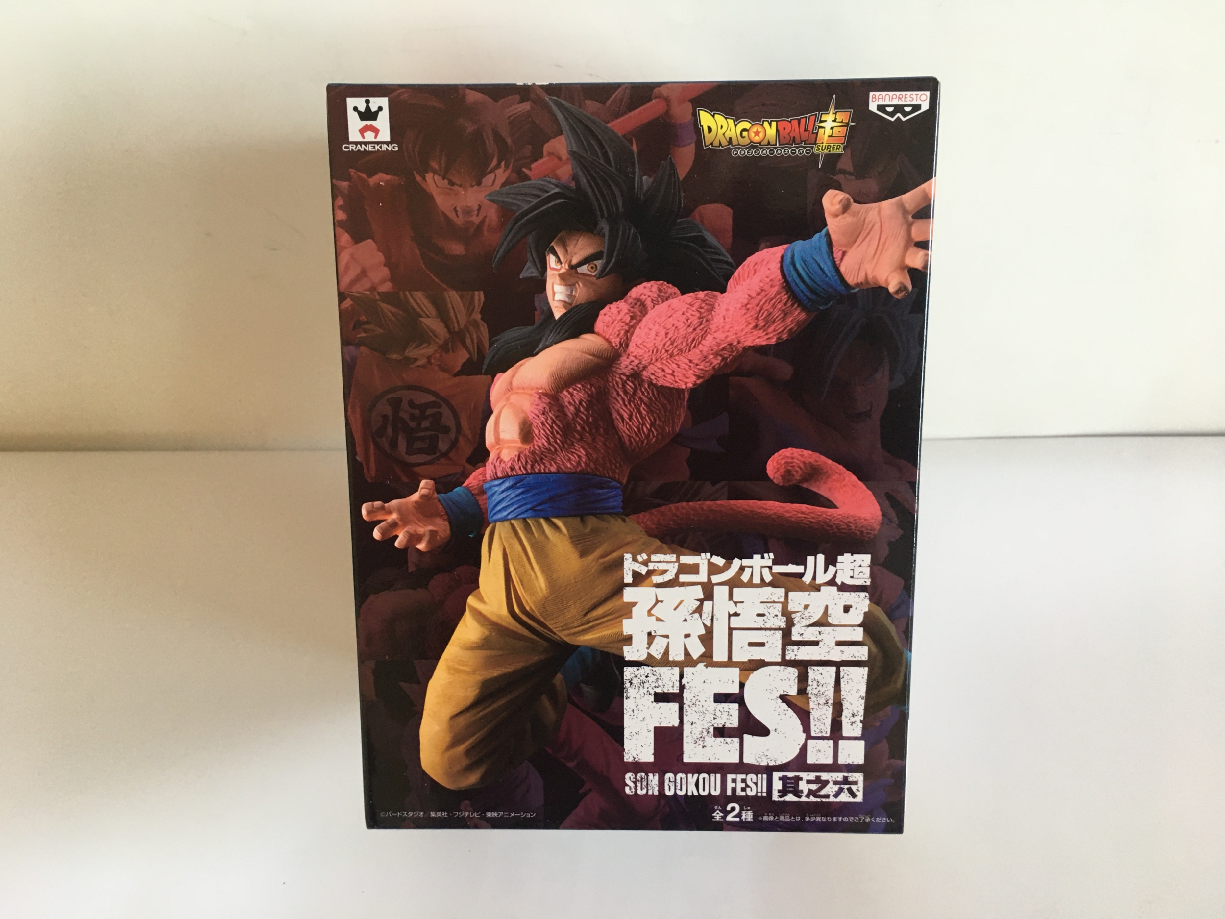 DRAGON BALL SUPER SON GOKU FES!! SERIES VOL.6 SUPER SAIYAN 4 SON