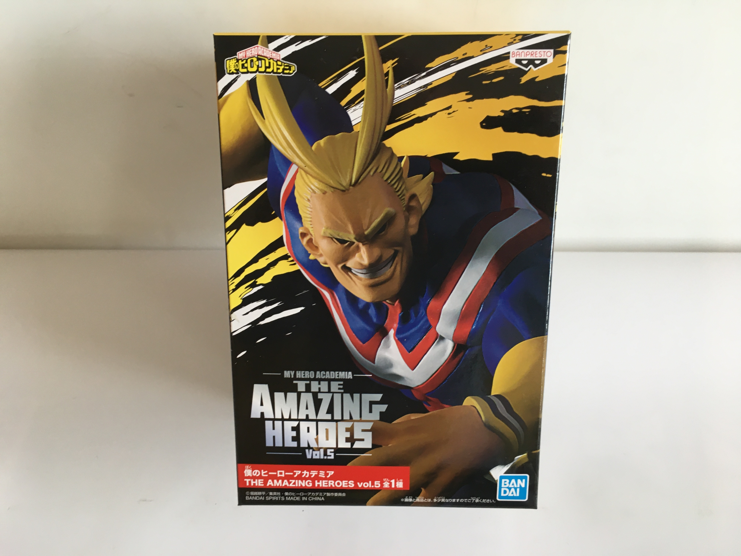 MY HERO ACADEMIA - Amazing Heroes Vol 5 - All Might