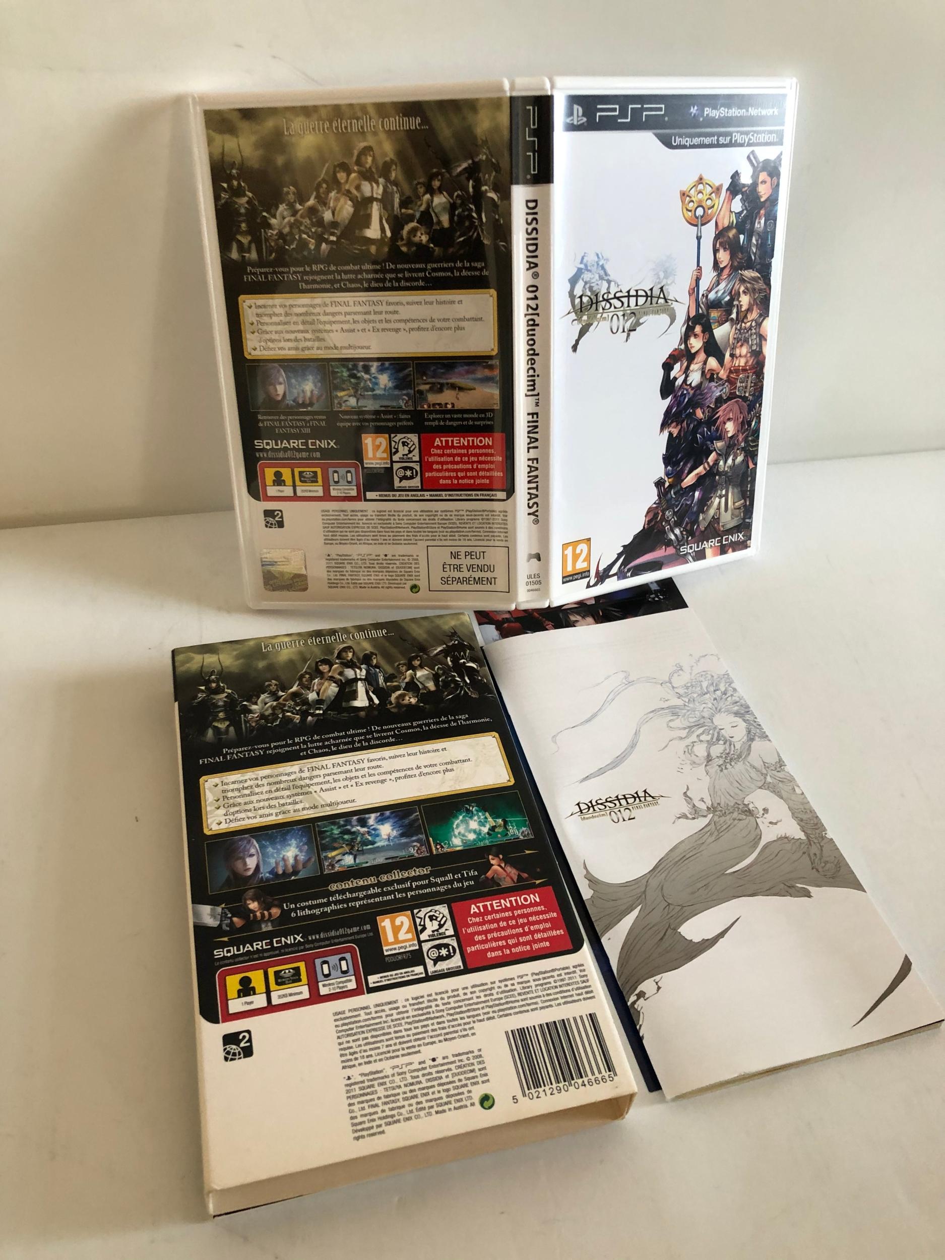 Dissida 012[duadecim] Final Fantasy