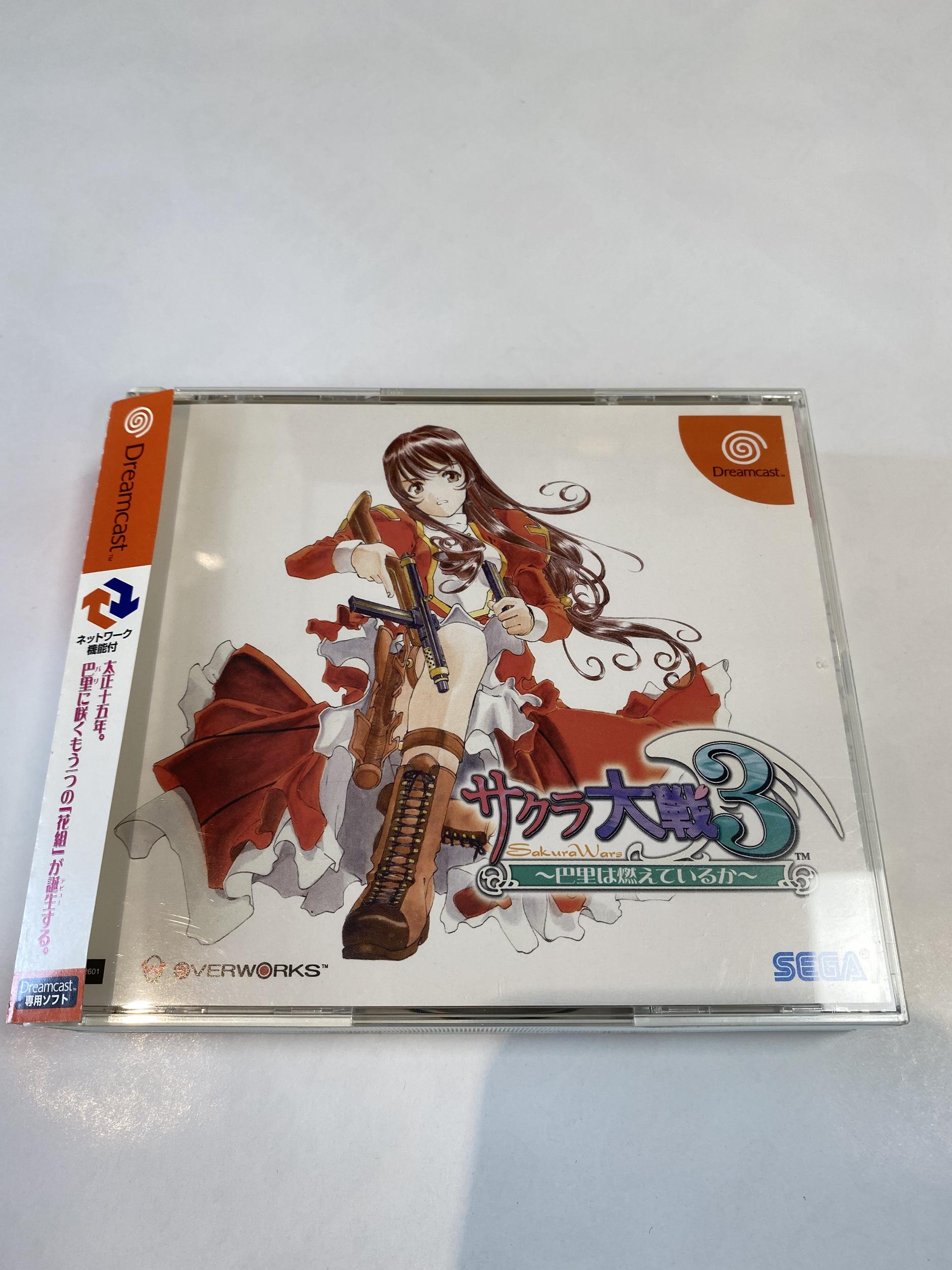 Sakura Wars 3 (version japonaise) - Dreamcast