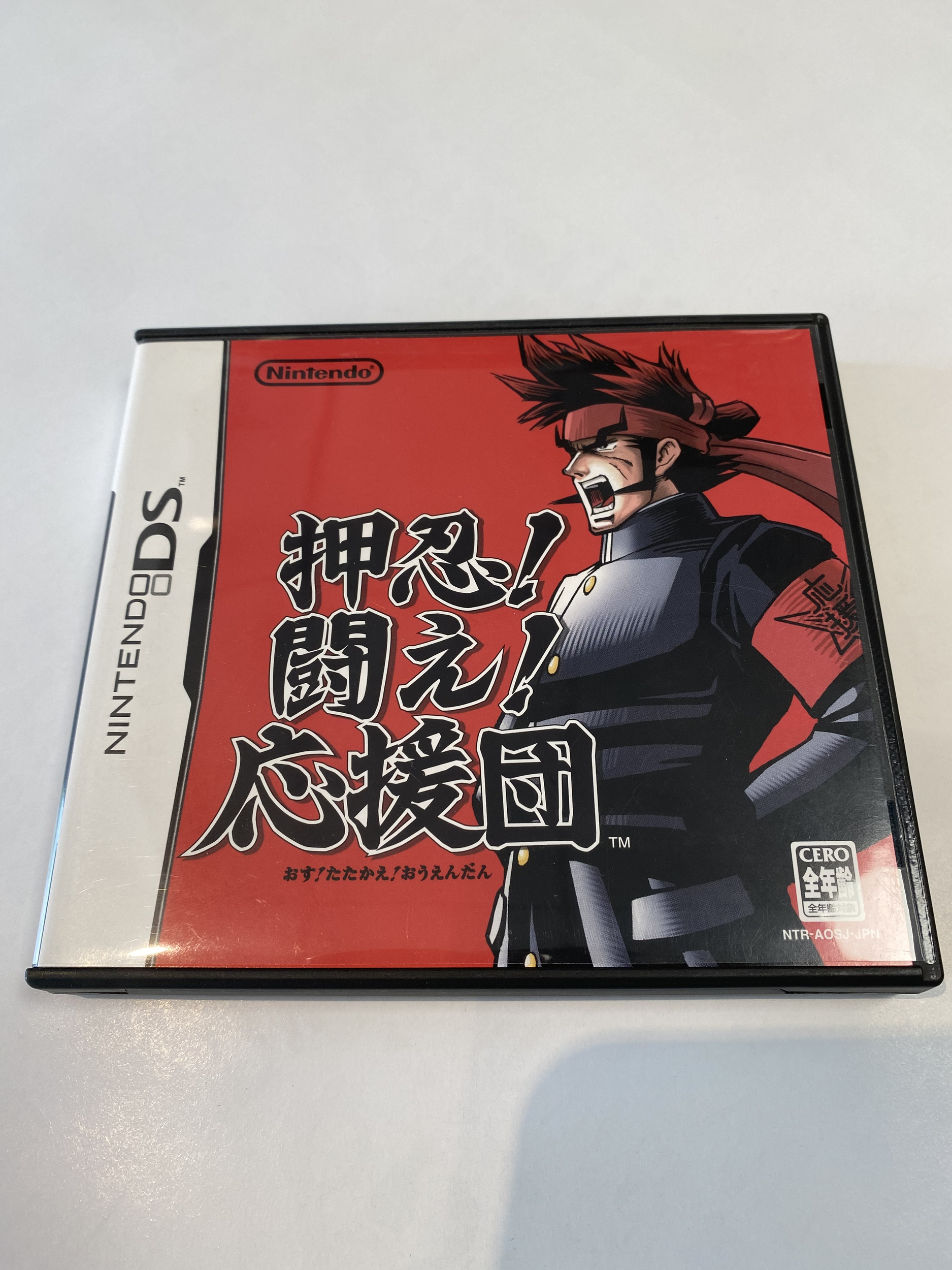 OSU! TATAKAE! OUENDAN (version japonaise) - DS