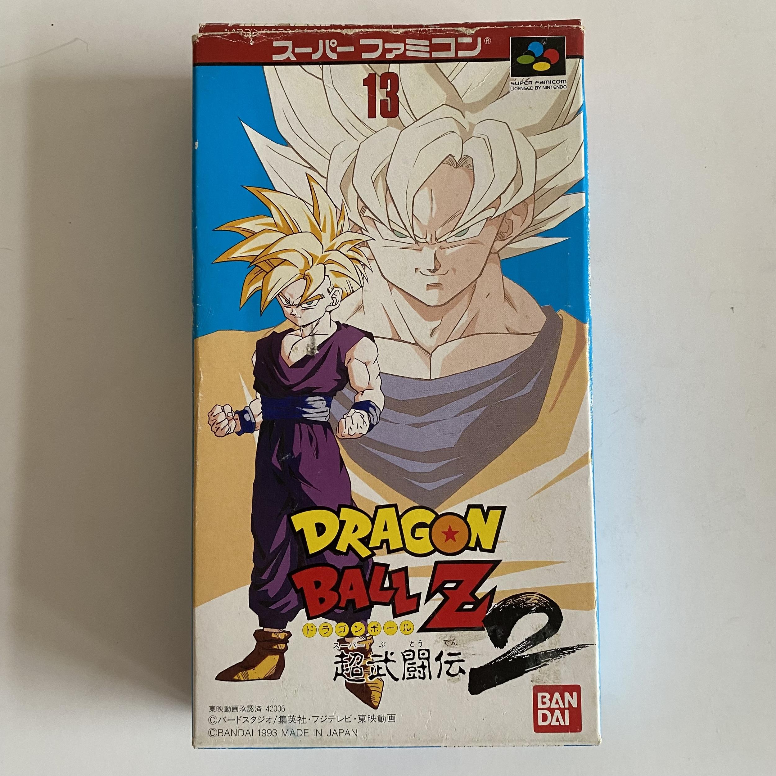 Dragon Ball Z 2 - Super Famicom