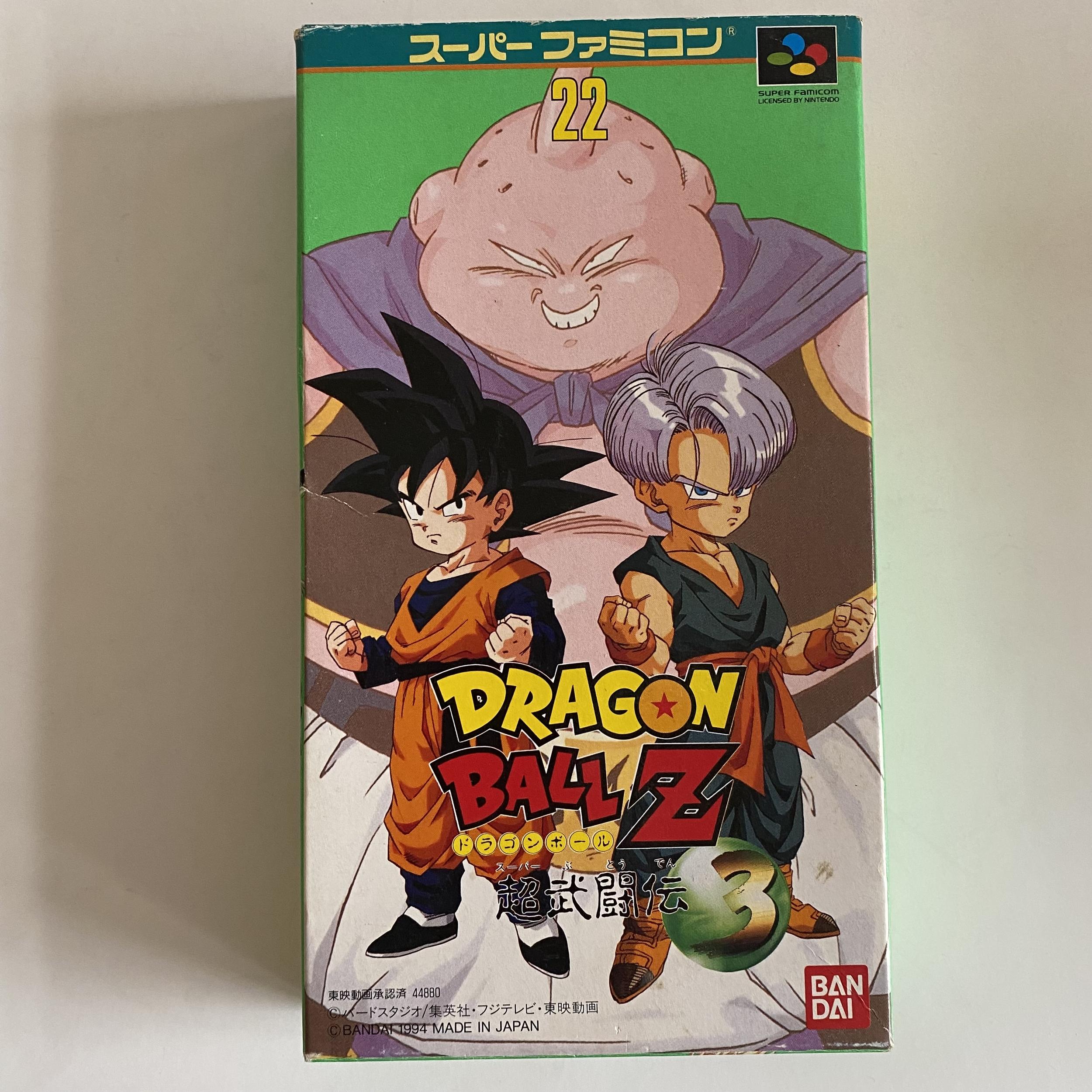 Dragon Ball Z 3 - Super Famicom