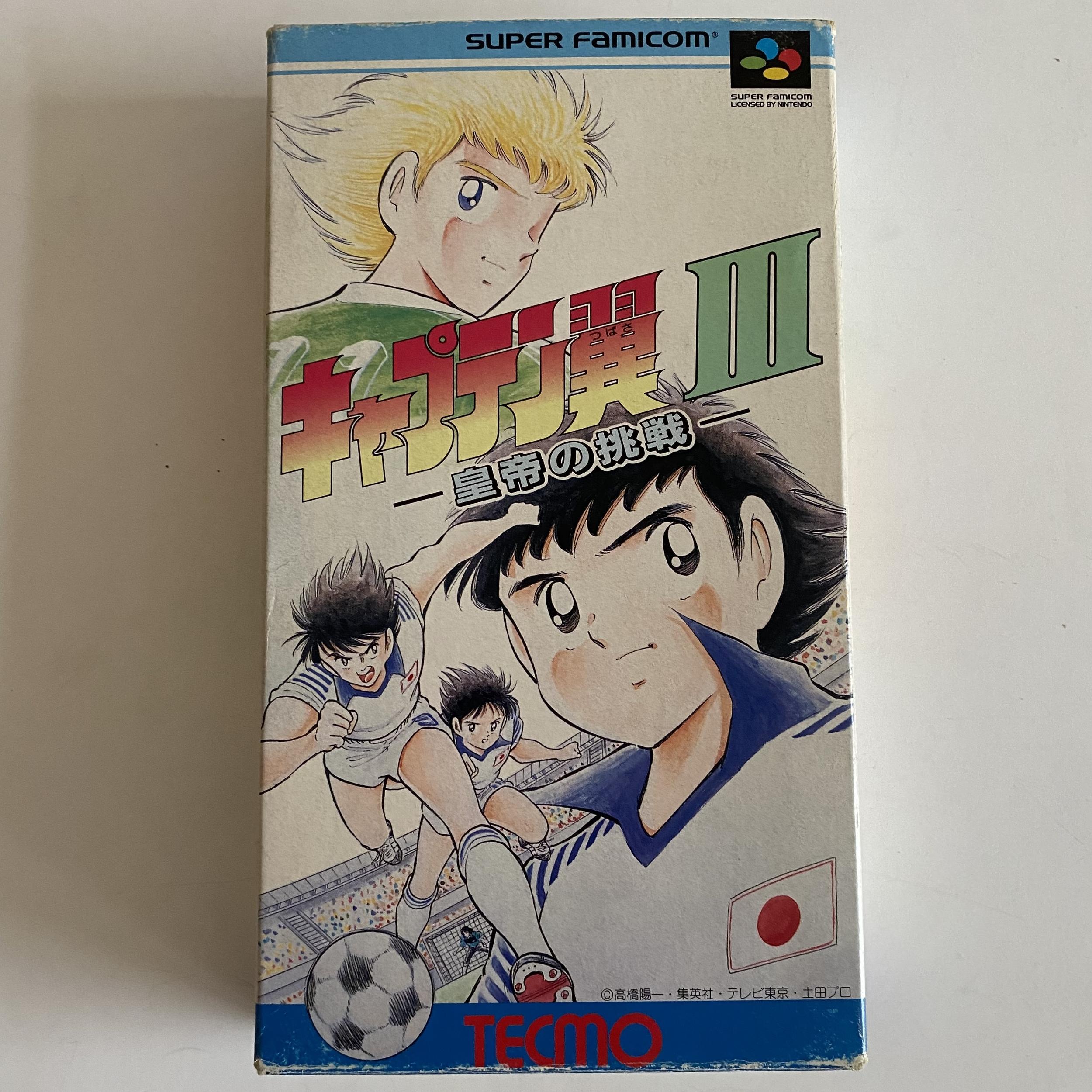 Captain Tsubasa 3: Koutei no Chousen - Super Famicom