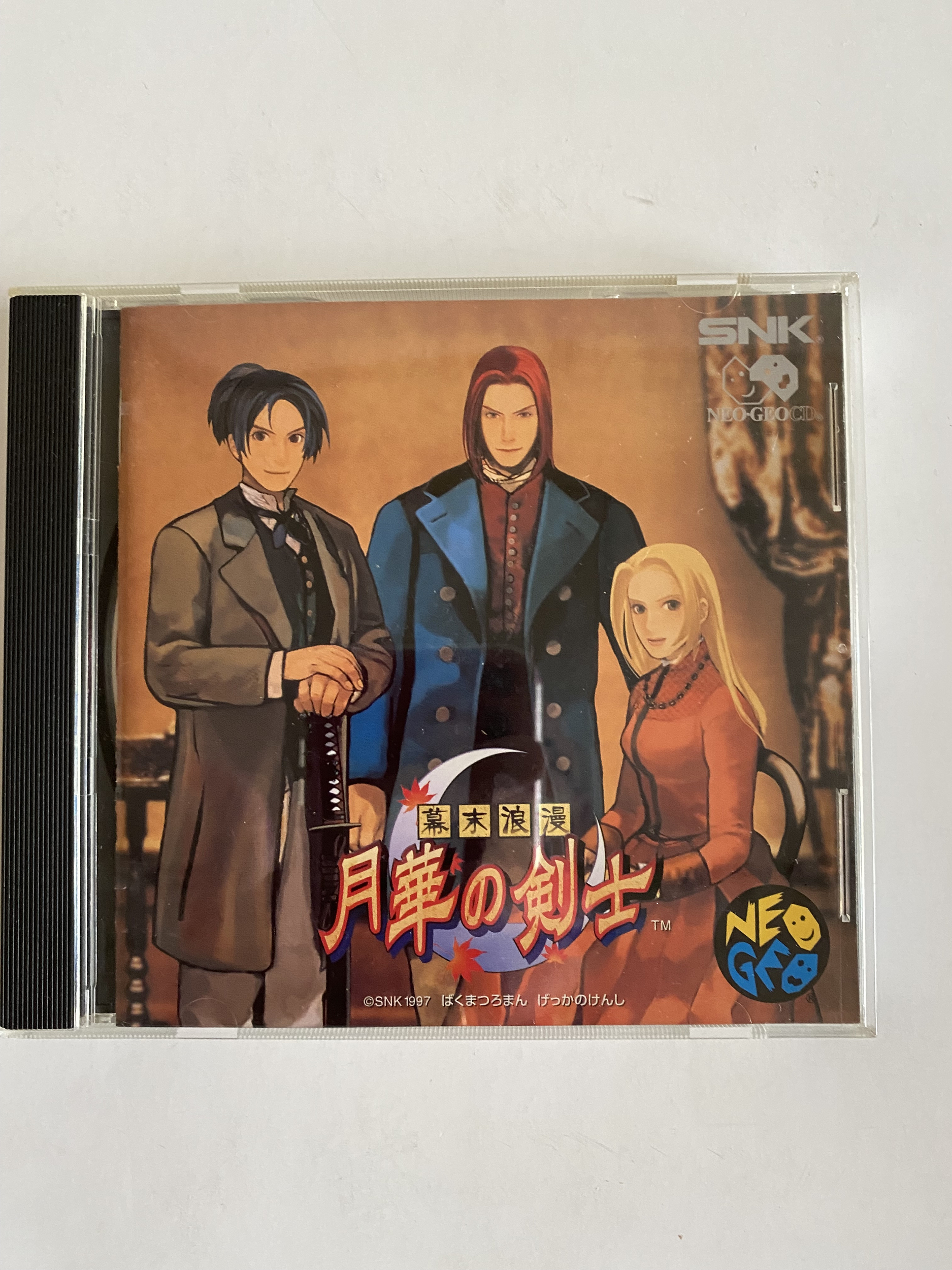 Way of Blade - Neo Geo CD