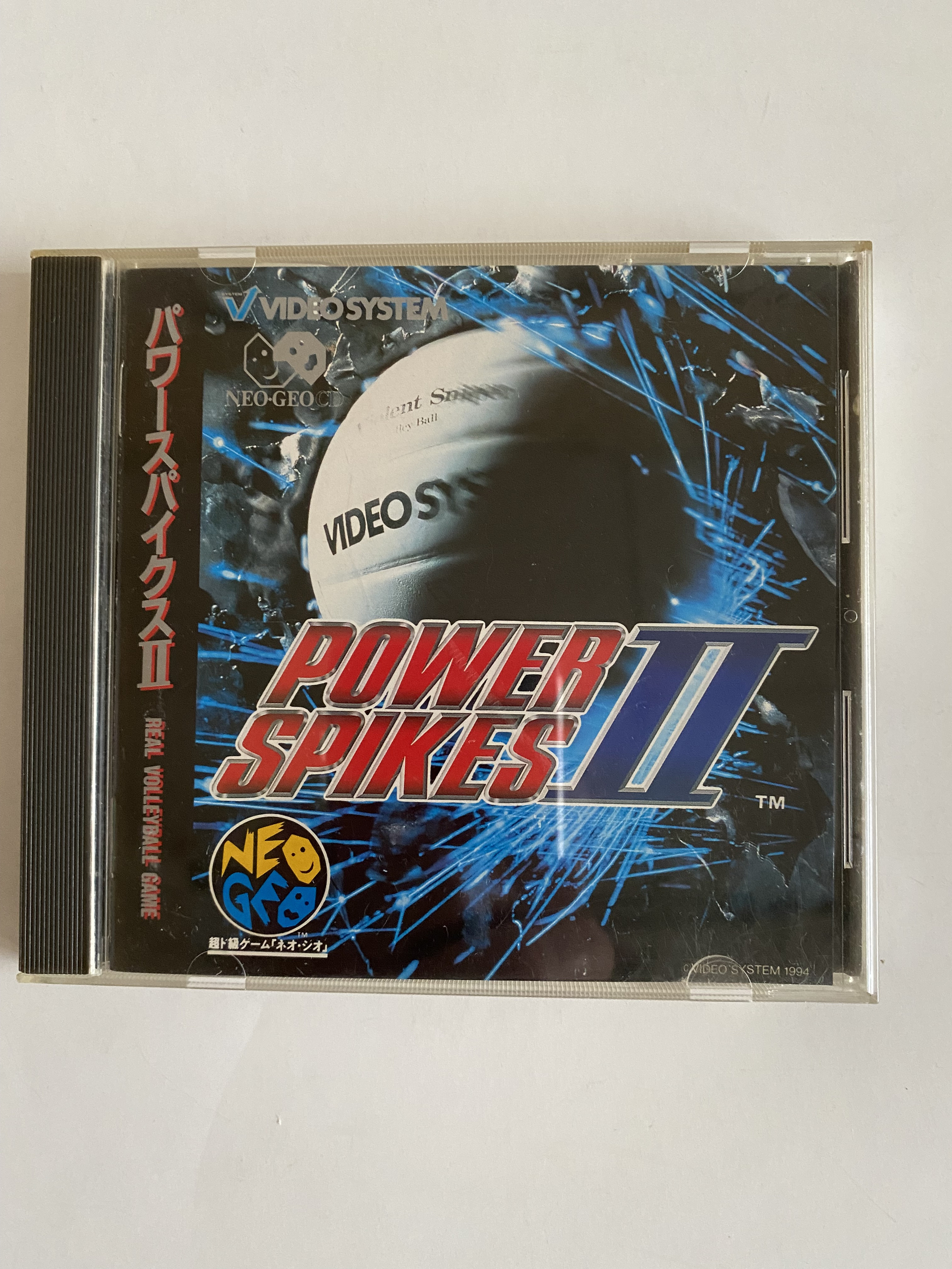 Power Spikes - Neo Geo CD