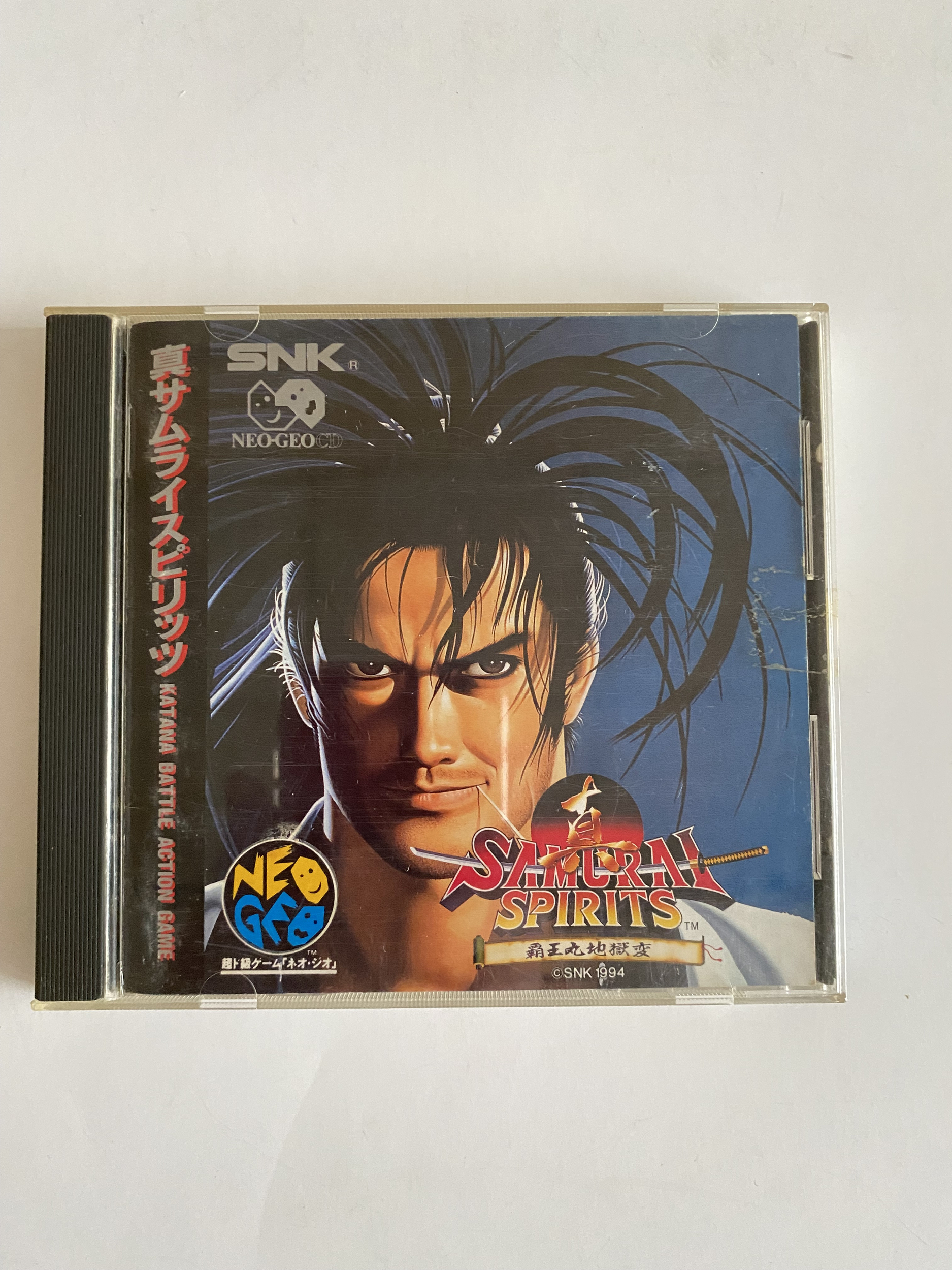 Samurai Spirits - Neo Geo CD