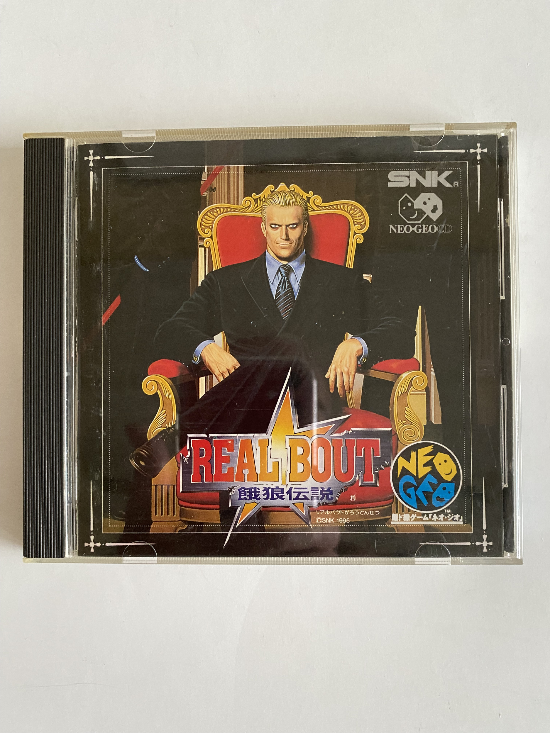 Fatal Fury Real Bout - Neo Geo CD