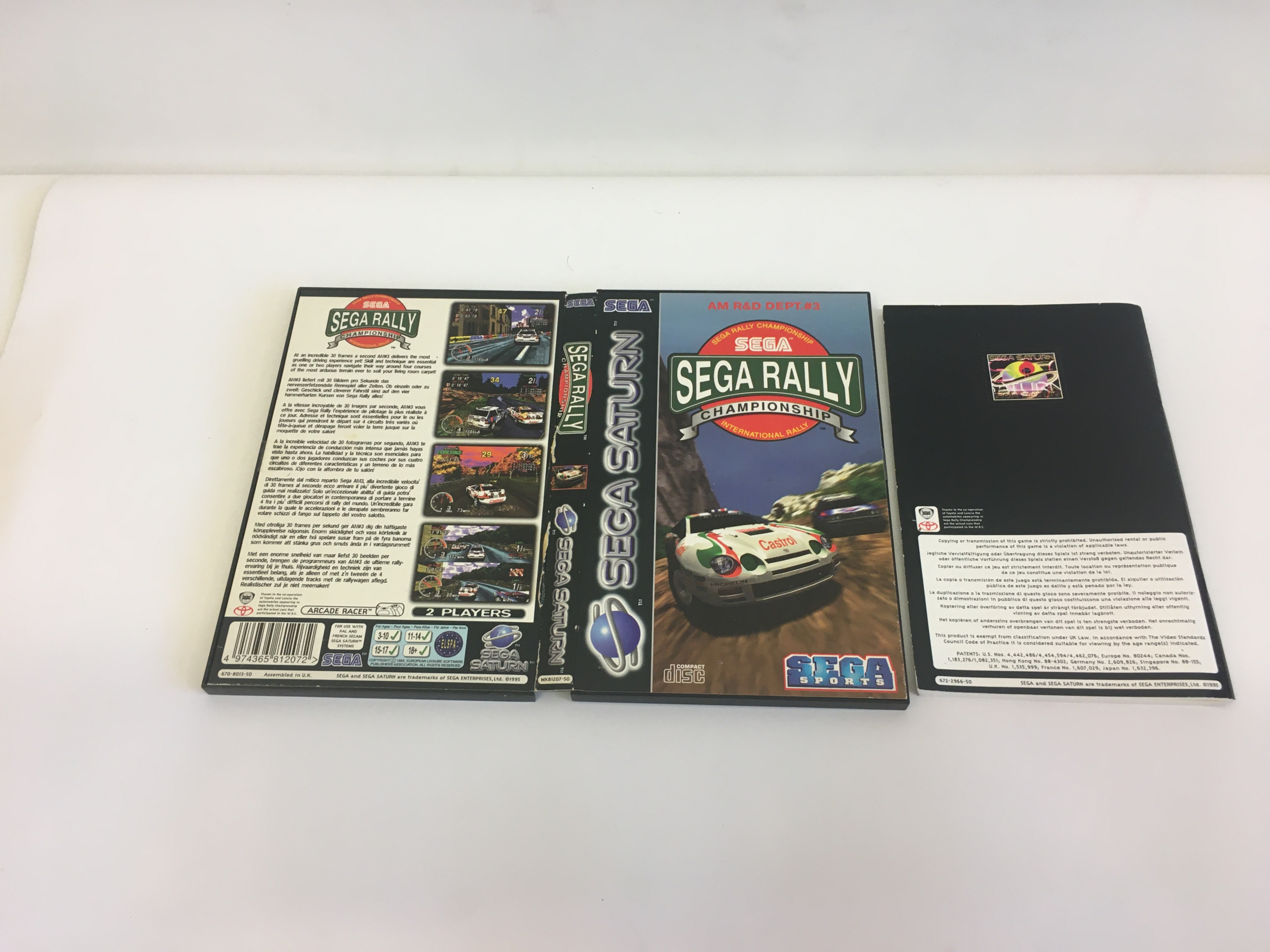 Sega Rally Championship Sega Saturn