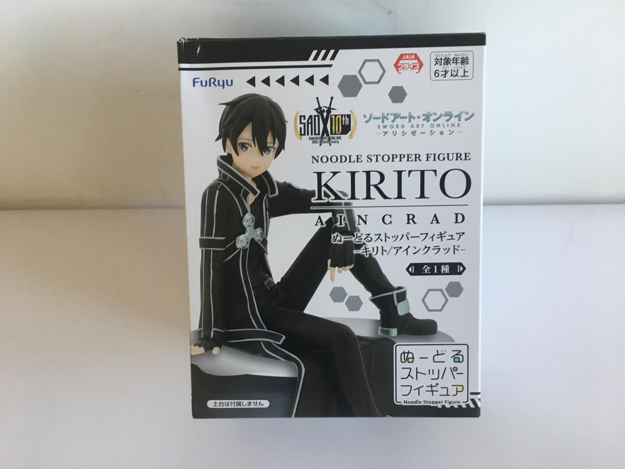 Figurine de Kirito vous permettant de garder vos nouilles au chaud (Noodle Stopper) pour le manga Sword Art Online (SAO).