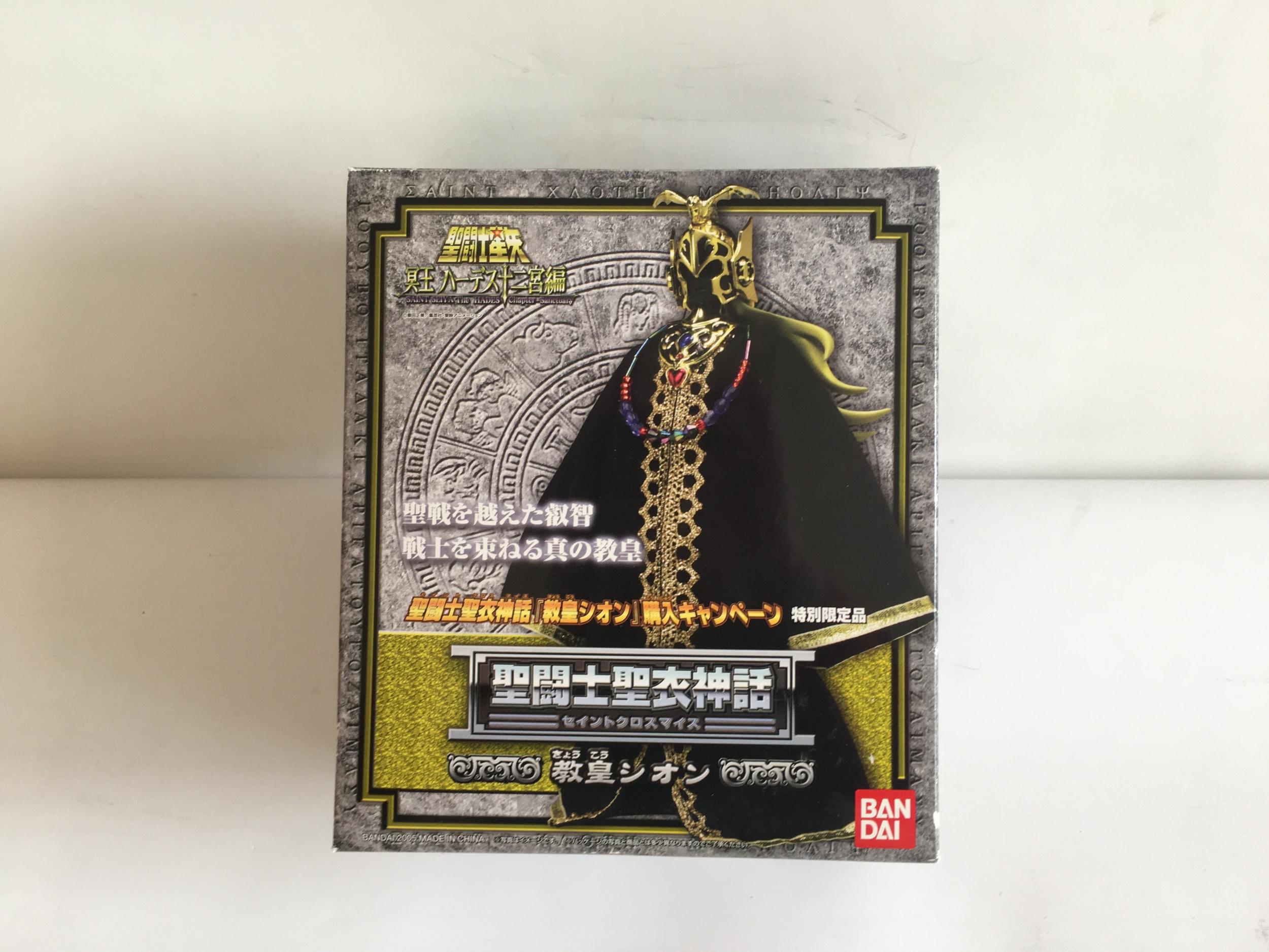 Bandai – Myth Cloth Grande Pope Bandai
