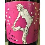 la nouvelle cave.l'âme heureuse.les vignes de l'atrie.1.