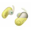 Sony_WF-SP700N_jaune