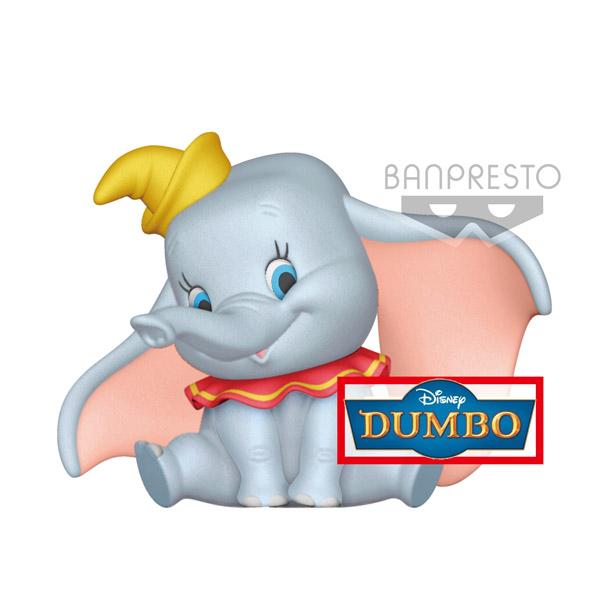 Figurine Fluffy Puffy - Dumbo