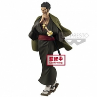 ONE PIECE FIGURINE TREASURE CRUISE DRACULE MIHAWK VOL 3