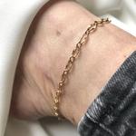 chaine - bracelet de cheville en plaqué or 3 microns maillon ovale strié