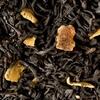 Thé Noir Orange Sanguine