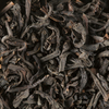 Thé Noir Vanille