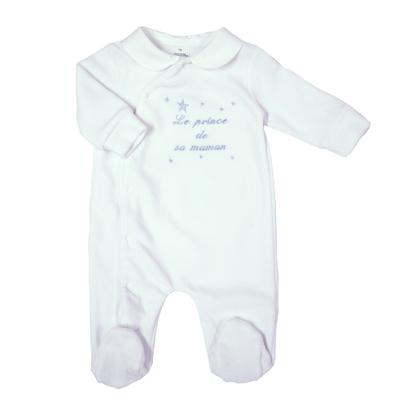 """Pyjama """"Le prince de sa maman"""""""