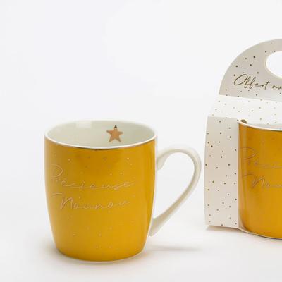 Mug - Précieuse Nounou
