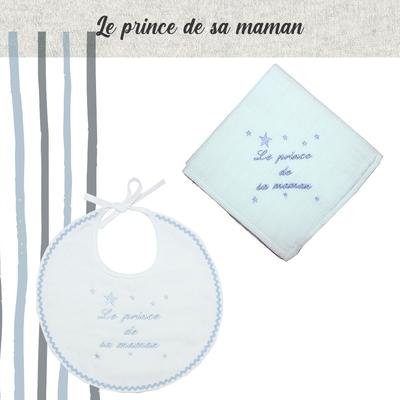 Accessoires de naissance - Le prince de sa maman