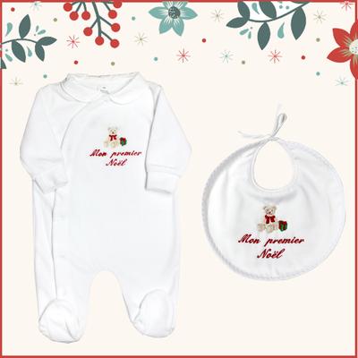 """Coffret cadeau """"Mon premier Noël"""" avec pyjama et bavoir - Ourson"""