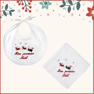 """Coffret cadeau """"Mon premier Noël"""" avec bavoir et lange - Traineau du père Noël"""